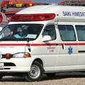 写真: 大分県佐伯市消防本部 高規格救急車