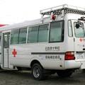 Photos: 日本赤十字社 京都府支部 災害対応特殊救急車(後部)