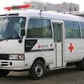 日本赤十字社 京都府支部 災害対応型特殊救急車