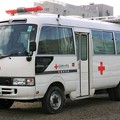 Photos: 日本赤十字社 京都府支部 災害対応型特殊救急車