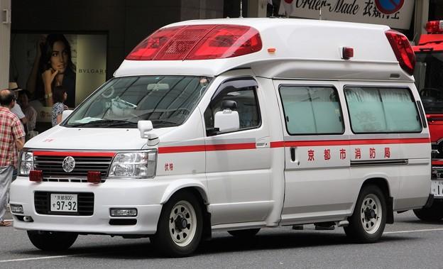 京都市消防局 高規格救急車