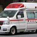 Photos: 京都市消防局 高規格救急車