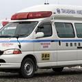 Photos: 滋賀県高島市消防本部 高規格救急車