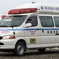 滋賀県高島市消防本部 高規格救急車