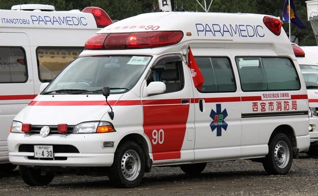 兵庫県西宮市消防局 高規格救急車