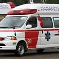 Photos: 兵庫県西宮市消防局 高規格救急車