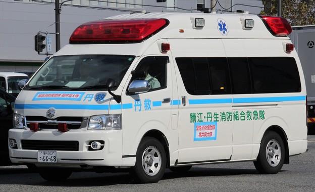 福井県鯖江・丹生消防組合 高規格救急車