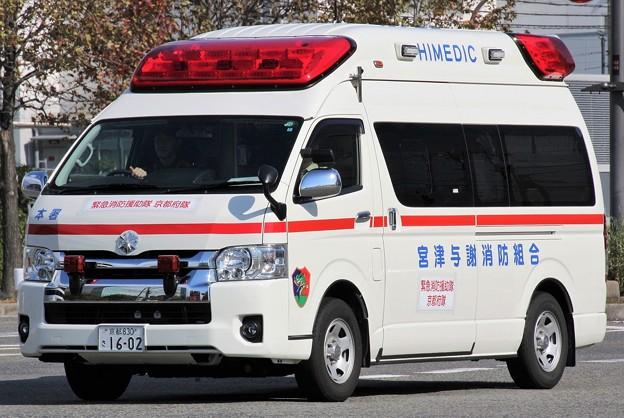 京都府宮津与謝消防組合 高規格救急車