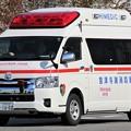 Photos: 京都府宮津与謝消防組合 高規格救急車