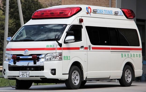 宮城県登米市消防本部 高規格救急車