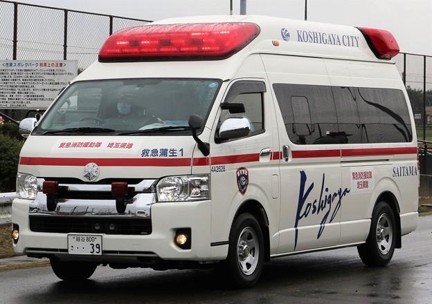 埼玉県越谷市消防本部 高規格救急車