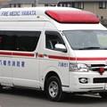 写真: 京都府八幡市消防本部 高規格救急車(災害対応特殊仕様)