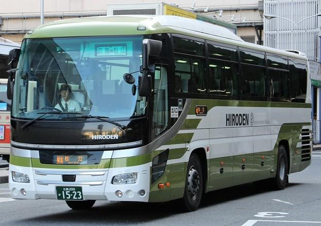 広島電鉄 昼間高速バス(ハイデッカー)