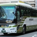 Photos: 広島電鉄 昼行高速バス(ハイデッカー)