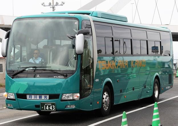 月川観光バス ハイデッカー
