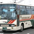 Photos: 高知駅前観光 中型サロンバス