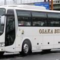 Photos: 大阪バス ハイデッカー
