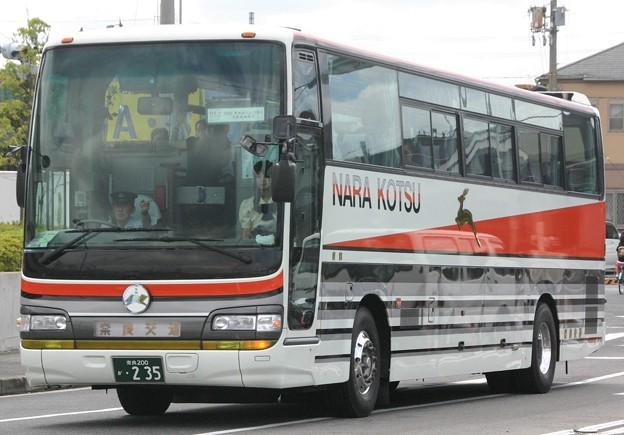 奈良交通 スーパーハイデッカー