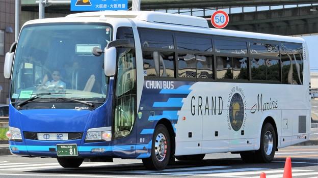 中紀バス ハイデッカー「グランドマリン」