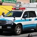 写真: 大阪府警 第一機動隊 現場指揮官車