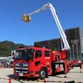 写真: 和歌山県有田市消防本部 屈折梯子付ポンプ車「天神」