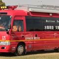 写真: 大阪府泉州南広域消防本部 水難救助災害支援車
