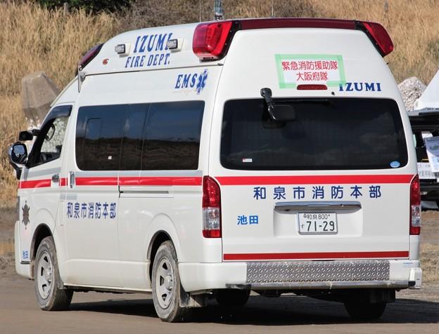 大阪府和泉市消防本部 高規格救急車(後部)