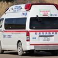 Photos: 大阪府和泉市消防本部 高規格救急車(後部)