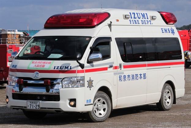 大阪府和泉市消防本部 高規格救急車