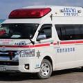 写真: 大阪府和泉市消防本部 高規格救急車