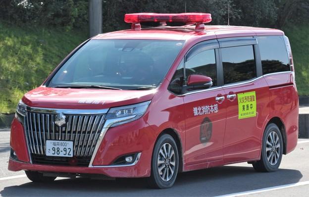 福井県嶺北消防組合 指揮車