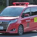 Photos: 福井県嶺北消防組合 指揮車
