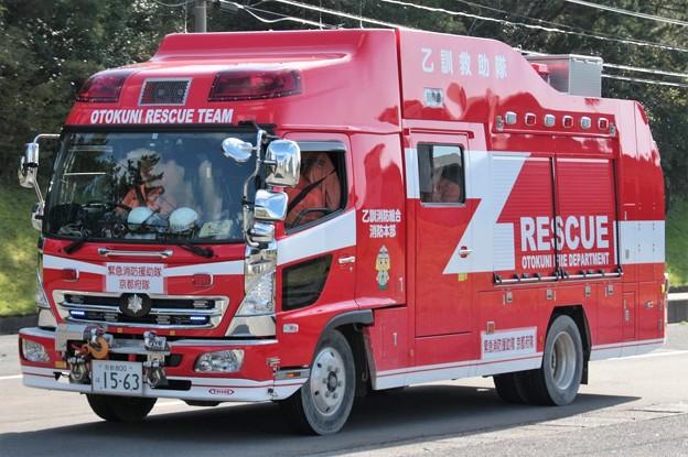 京都府乙訓消防組合 ll型救助工作車