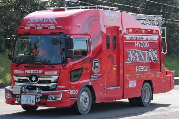 兵庫県南但消防本部 ll型救助工作車