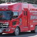 Photos: 兵庫県南但消防本部 ll型救助工作車