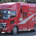 和歌山県田辺市消防本部 ll型救助工作車