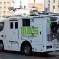 Photos: MBS 小型中継車(後部)