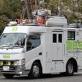Photos: MBS 小型中継車