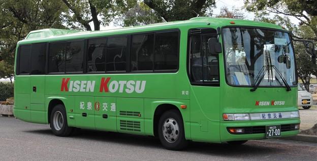 紀泉交通 中型観光バス