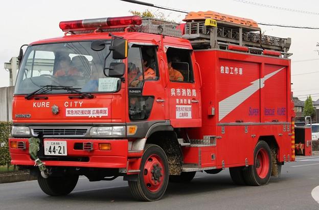 広島県呉市消防局 lll型救助工作車