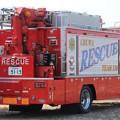 Photos: 奈良県広域消防組合 lll型救助工作車(後部)