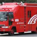 Photos: 神戸市消防局 指揮救援車(支援車)