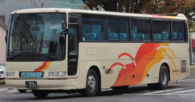 京福リムジンバス 特急バス(ハイデッカー)