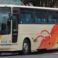 Photos: 京福リムジンバス 特急バス(ハイデッカー)