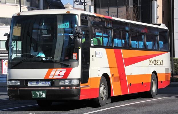 因の島運輸 昼行高速バス(ハイデッカー)