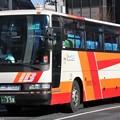 Photos: 因の島運輸 昼行高速バス(ハイデッカー)