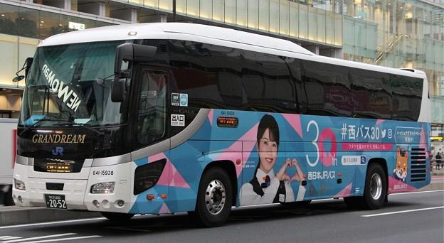西日本JRバス 夜行高速バス「グランドリーム号」      (ハイデッカー、発足30周年記念ラッピング)
