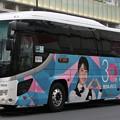 Photos: 西日本JRバス 夜行高速バス「グランドリーム号」      (ハイデッカー、発足30周年記念ラッピング)