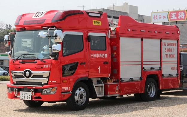 兵庫県三田市消防本部 水槽付ポンプ車(水ll型)