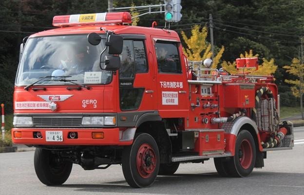 岐阜県下呂市消防本部 水槽付ポンプ車